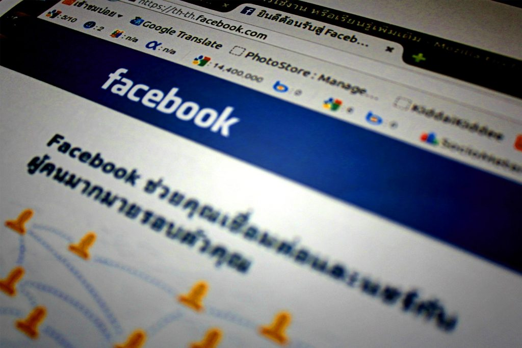 Delete your Facebook account or protect your data?